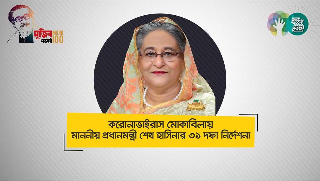 বাংলাদেশ সরকারি কর্ম কমিশন ...